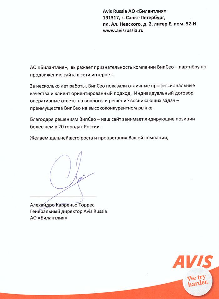 Оао vipseo ru продвижение сайтов по ключевым словам оптимизация онлайн идея создание и продвижение сайта