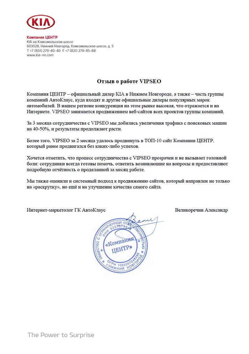 Оао vipseo ru продвижение сайтов в интернет интернет маркетинг базы xrumer 2011