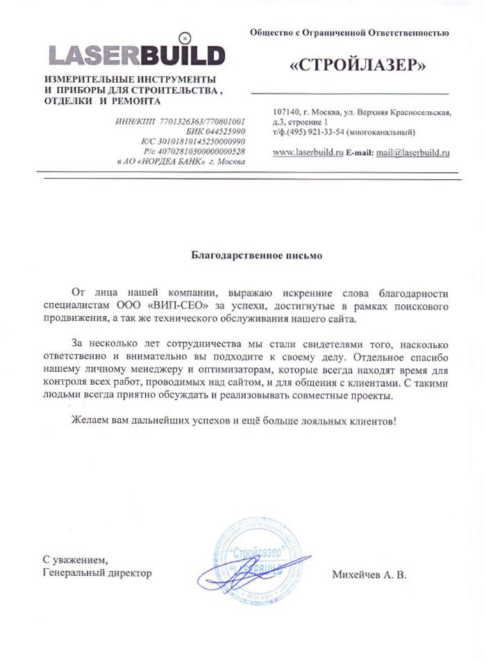 Оао vipseo ru продвижение сайтов по ключевым словам оптимизация ашманов продвижение сайта в поисковых системах купить